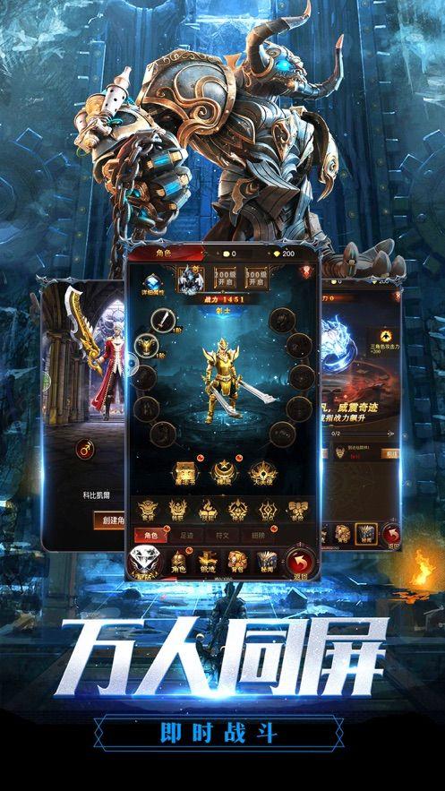 龙牙战歌游戏安卓版官方下载图片1