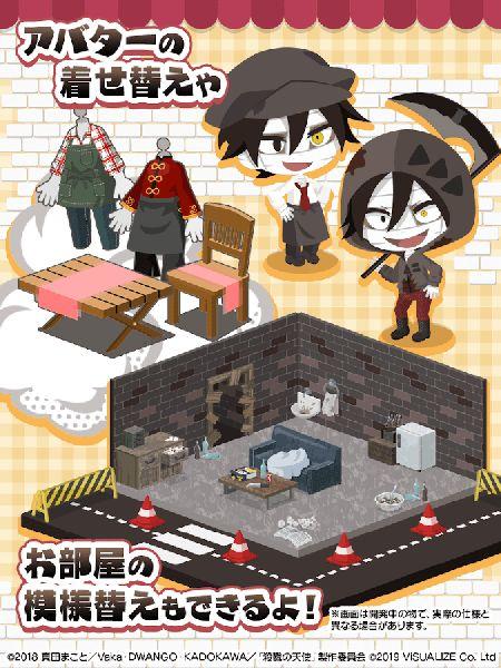 杀戮天使餐厅游戏无限金币钻石内购版下载图片1