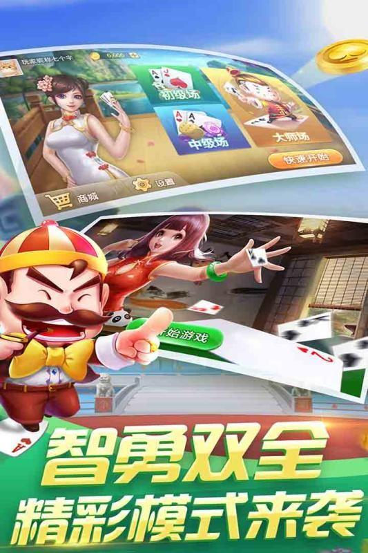真人真钱斗牛app最新版下载图片4