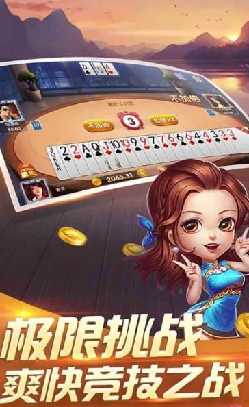 真人真钱斗牛app最新版下载图片2