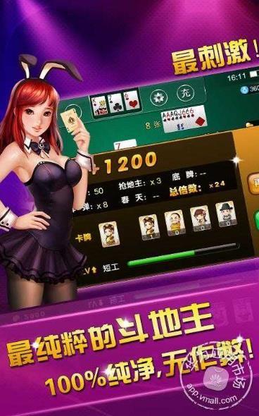 真钱百人牛牛游戏app官方版下载图片3