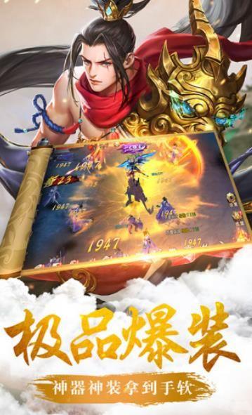 青云传之八荒剑仙手游官方正版下载图片2