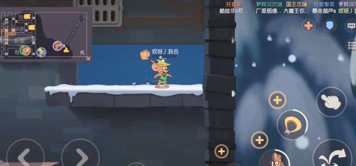 猫和老鼠:一降千层楼梯道,罗宾汉的王者领域,猫咪贼难受[视频][多图]图片2