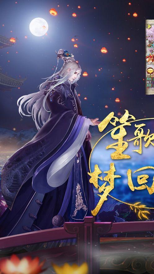 陈婉君阿里衮正版游戏官方网站下载图片2