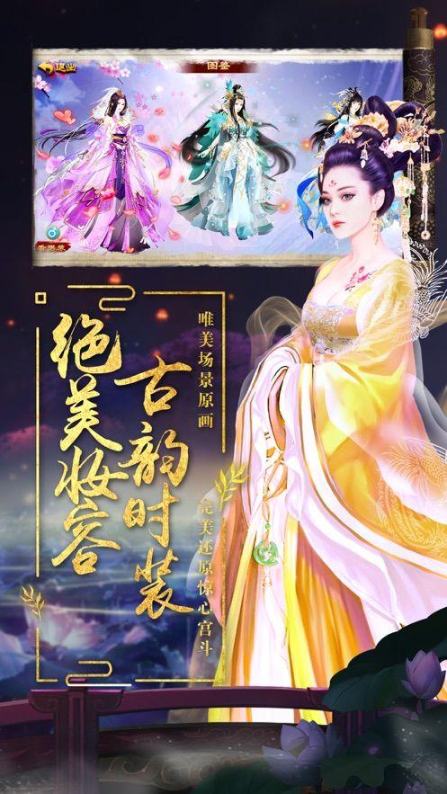 陈婉君阿里衮正版游戏官方网站下载图片1