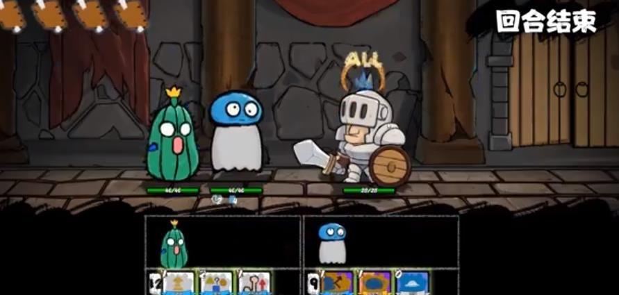 怪物混合模拟器手机游戏破解版下载图片1