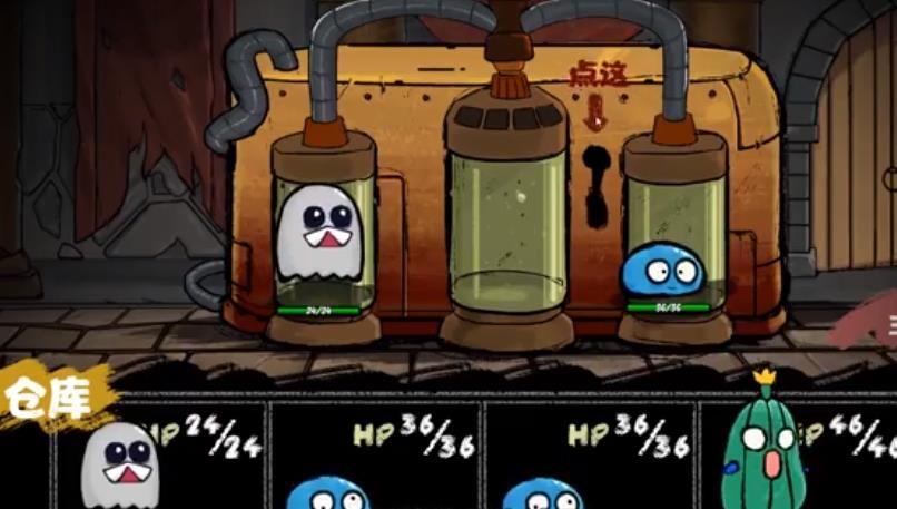 怪物混合模拟器手机游戏破解版下载图片3