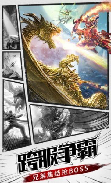 审判之光暗黑天使觉醒正版手游官方网站下载图片2