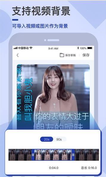 易字幕软件APP手机版下载图片2