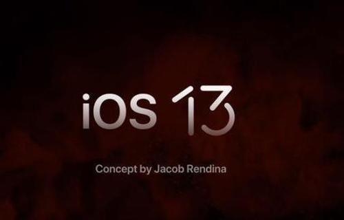 ios13beta8测试版描述文件地址下载图片2