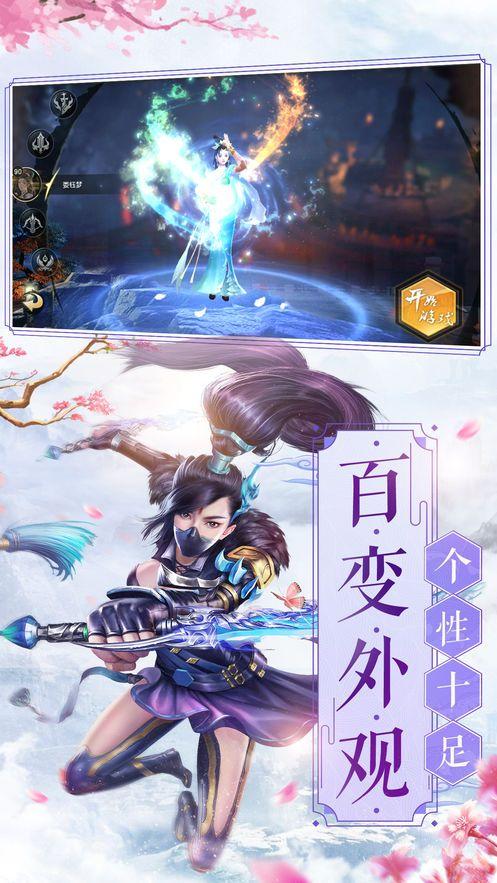 剑玲珑之飘渺仙途手游官方正版下载图片3