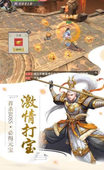 剑玲珑之陈情表手游官网最新版下载图片1
