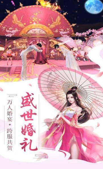 剑玲珑之陈情表手游官网最新版下载图片2