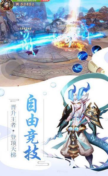 剑玲珑之陈情表手游官网最新版下载图片3