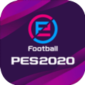 eFootball PES2020 mobile正版手游下载 v1.0