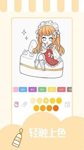 少女与猫APP安卓版官方下载图片1