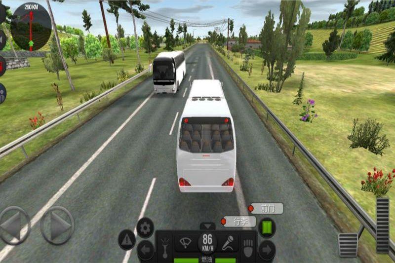 超级驾驶游戏破解版图1