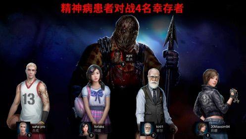 小心屠夫在身后游戏中文版下载图片2
