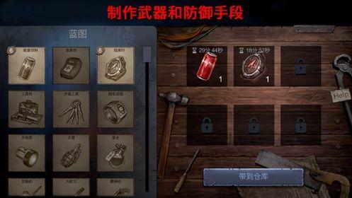小心屠夫在身后游戏中文版下载图片4