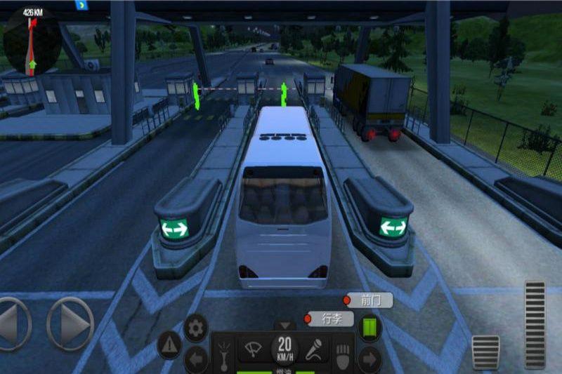超级驾驶游戏破解版图3