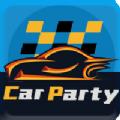 CarParty汽车派对APP