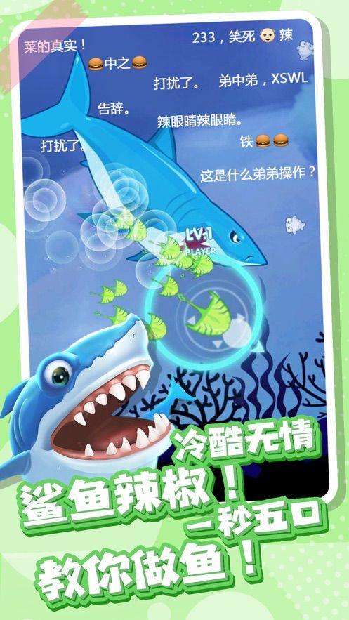 全民摸鱼游戏最新安卓版下载图片3