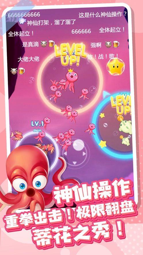 全民摸鱼游戏最新安卓版下载图片1