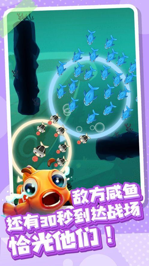 全民摸鱼游戏最新安卓版下载图片5