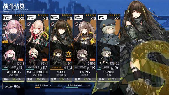 少女前线再见了塔林1-2怎么打?再见了塔林I-战斗II普通攻略[视频][多图]图片2