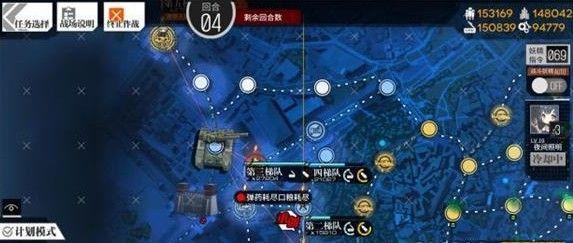 少女前线再见了塔林EX2低配攻略:再见了塔林EX2怎么通关?图片6