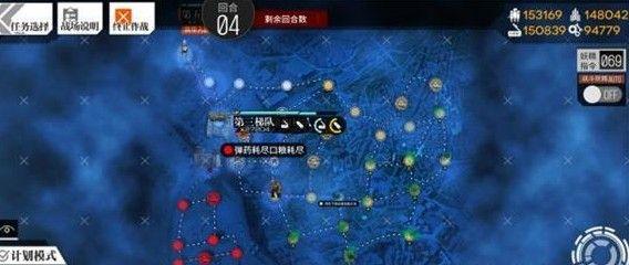 少女前线再见了塔林EX2低配攻略:再见了塔林EX2怎么通关?图片5