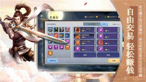 云梦仙歌手游安卓版下载图片2