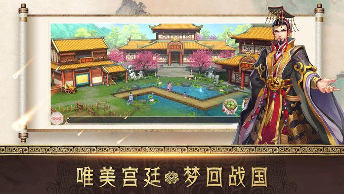 极品后宫正版手游官网下载图片2