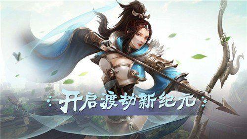 云梦仙歌手游安卓版下载图片1