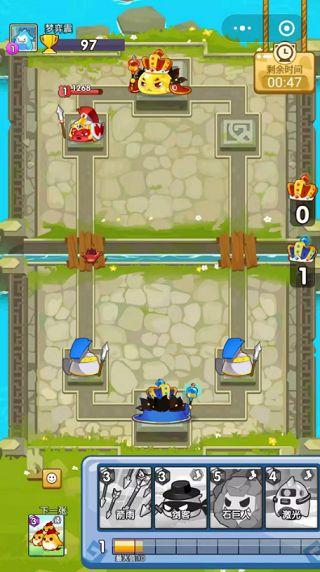 微信小软争霸游戏app最新版图片3