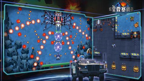 异星要塞调查游戏官方版下载图片3