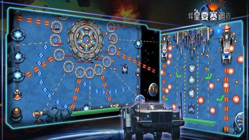 异星要塞调查游戏官方版下载图片1