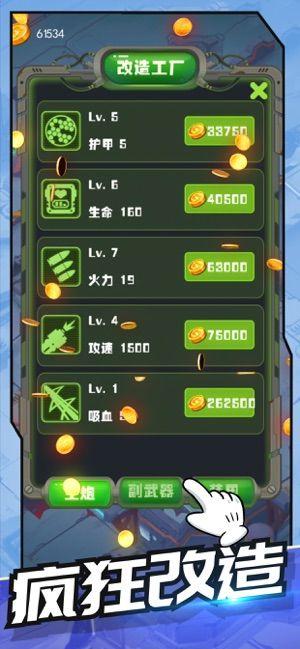 最后的炮塔游戏官方最新版下载图片2