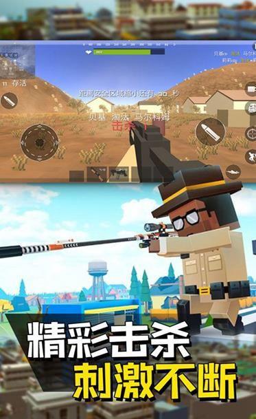 像素人派对游戏手机版下载图片1