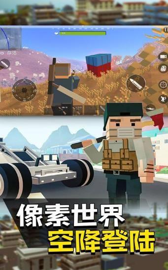 像素人派对游戏手机版下载图片2
