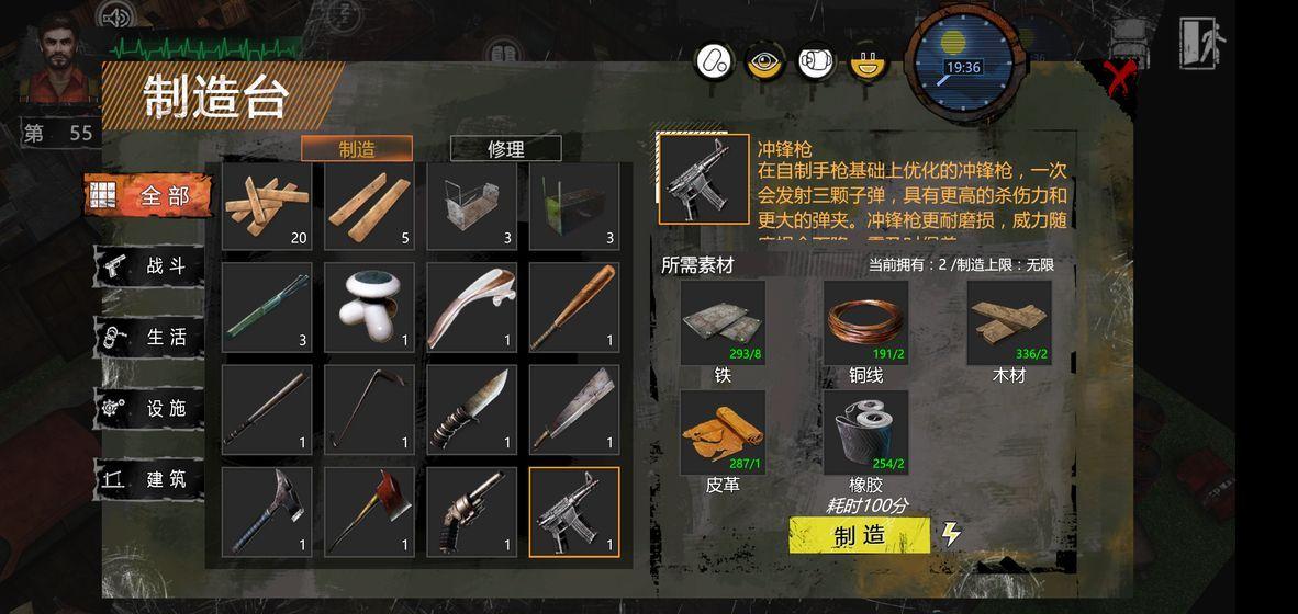 黎明战场手游官方安卓版下载图片1