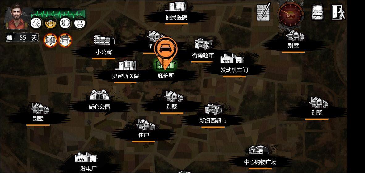 黎明战场手游官方安卓版下载图片2