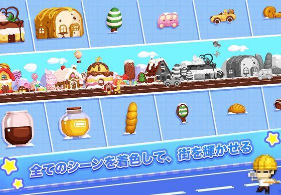 欢乐像素小镇安卓版图6