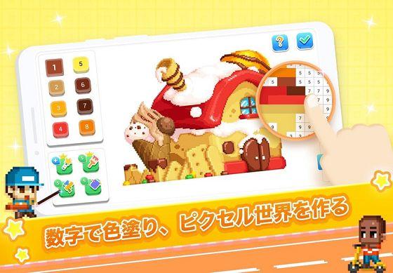 欢乐像素小镇安卓版图3