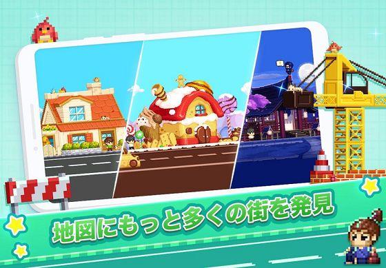 欢乐像素小镇安卓版图2