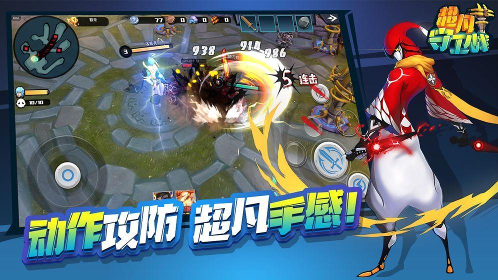 超凡守卫战手游安卓版下载图片2