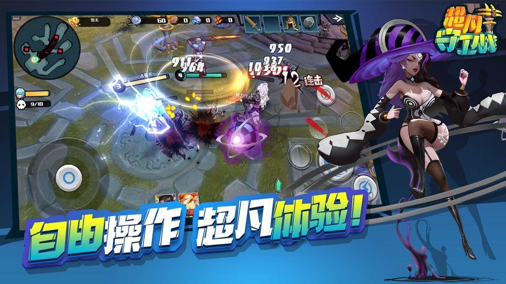 超凡守卫战手游安卓版下载图片3