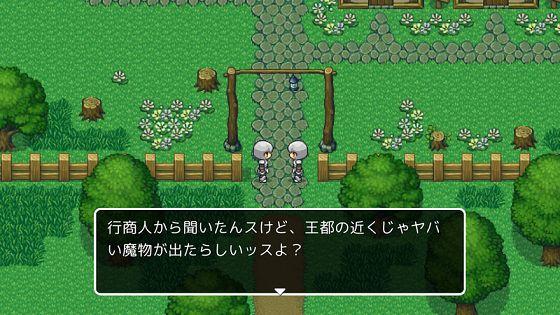 逃脱游戏名侦探勇者之初始之村游戏中文汉化版下载图片3
