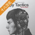 Spy Tactics中文版