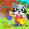 清洁之家游戏官方版下载 v1.0